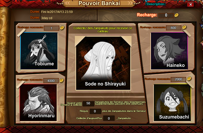 collection zanpakuto.png